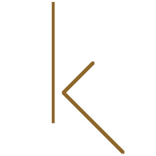 Logo Kuypershoek